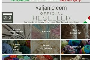 "The new design of our site ""Valjanie"""
